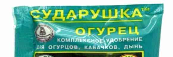 Udobrenie-sudarushka-kupit-optom