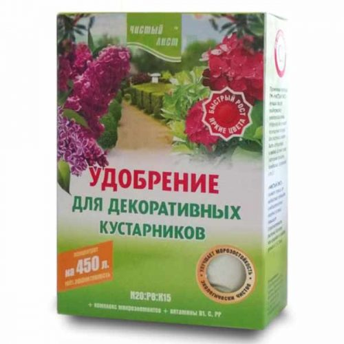 Udobreniya-dlya-dekorativnyih-kustarnikov