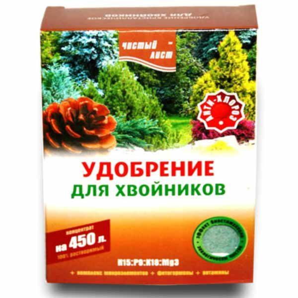 Udobreniya-dlya-hvoynyih-rasteniy