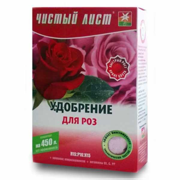 Udobreniya-dlya-roz