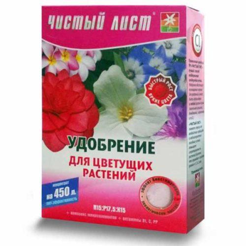 Udobreniya-dlya-tsvetushhih-rasteniy