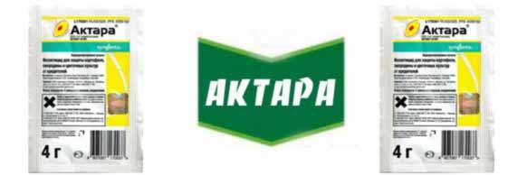 aktara-kupit-optom-ukraina