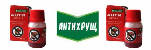 antihrushh-kupit-ukraina