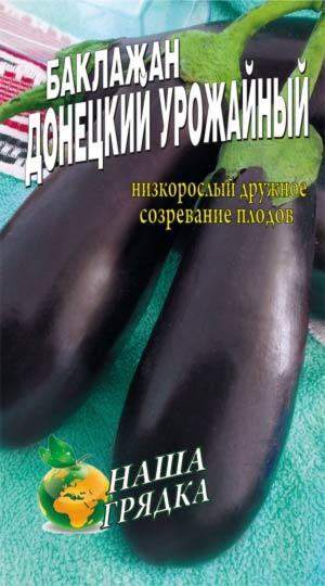 Eggplant-donetskiy-urozhaynyiy