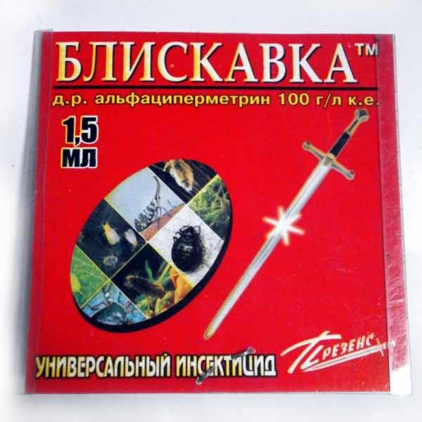 bliskavka-15-ml