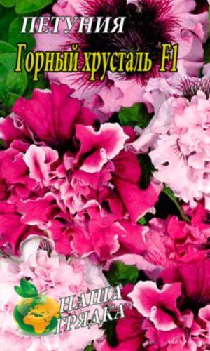 Petunia-gornyiy-hrustal