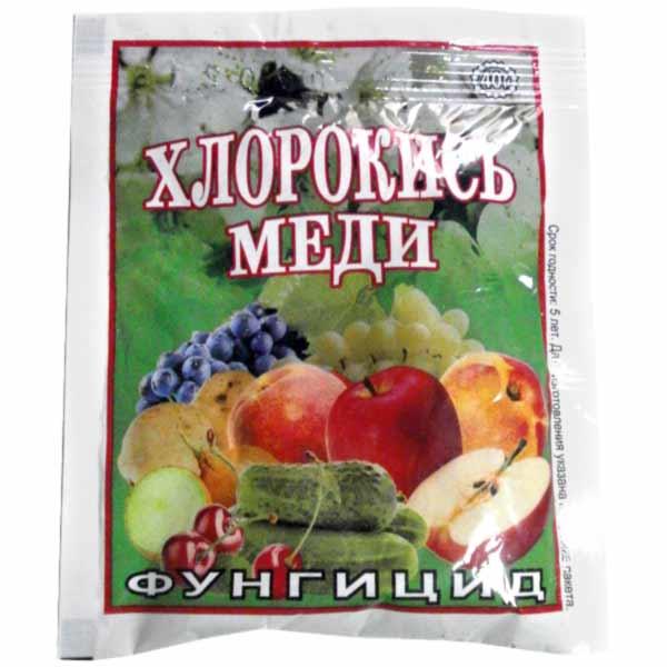 hlorokis-medi-40-gr