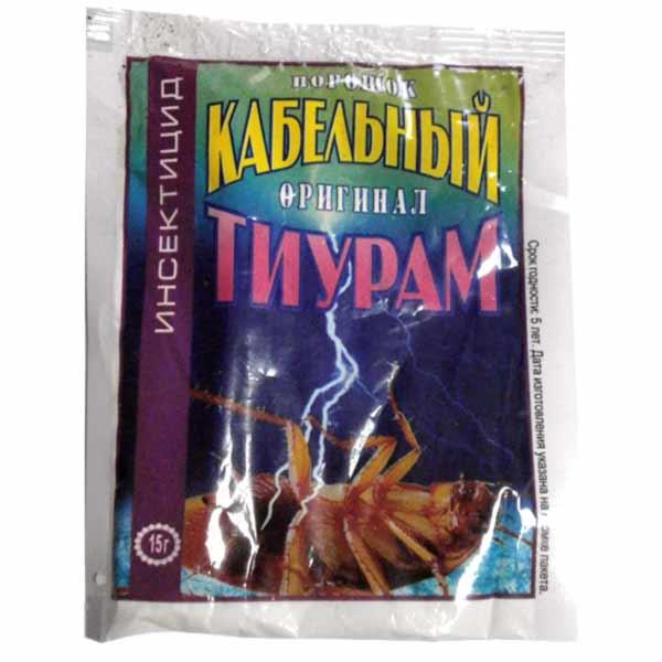 kabelnyiy-tiuram-15-gr