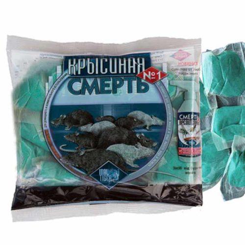kryisinaya-smert-1-100gr
