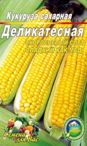 Maize-delikatesnaya