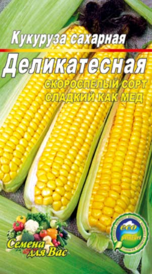 Maize-delikatesnaya