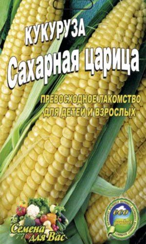 Maize-saharnaya-tsaritsa
