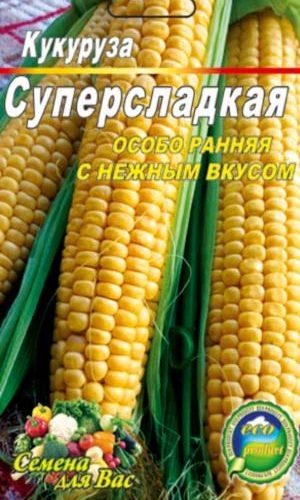 Maize-supersladkaya
