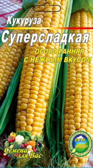 Maize-supersladkaya