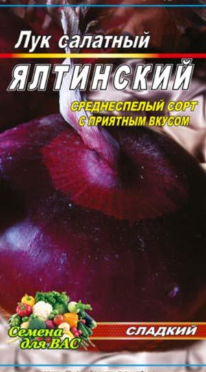 лук-ялтинский
