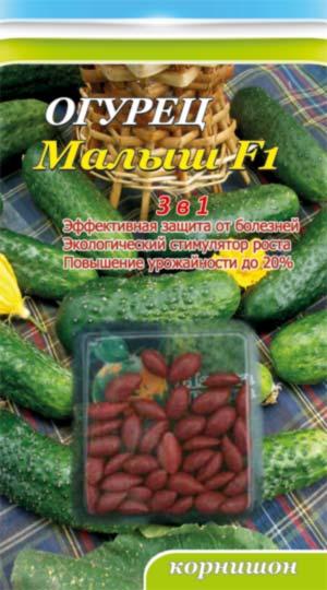 Cucumber-malyish-drazh