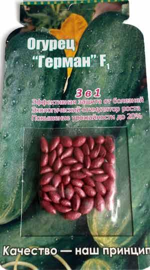 Cucumber-german-drazhirovannaya-forma