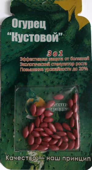 Cucumber-kustovoy-drazhirovannaya-forma