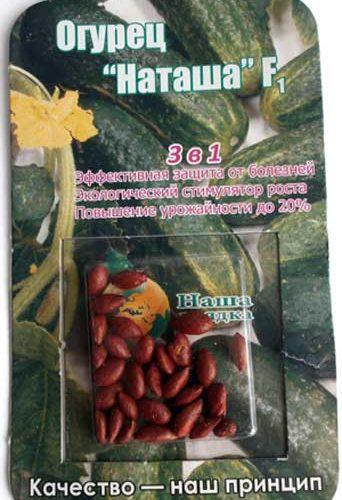Cucumber-natasha-drazhirovannaya-forma
