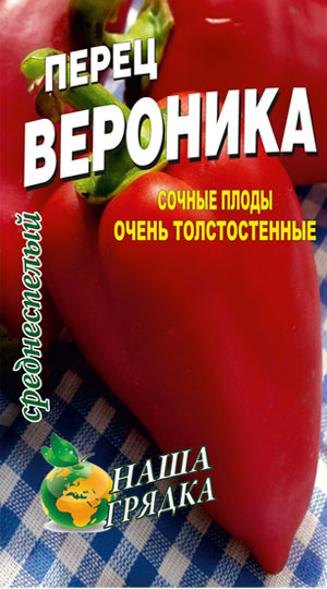 Pepper-veronika