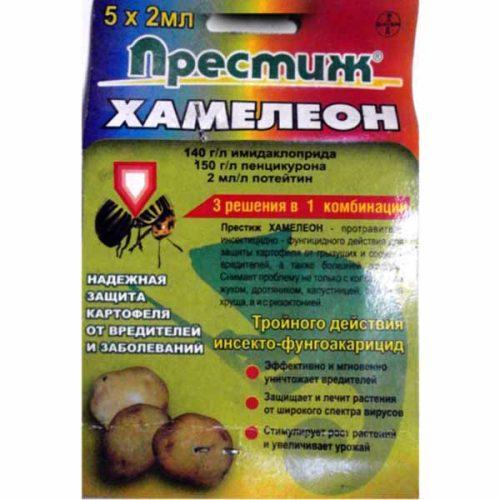 prestizh-hamelion-5-po-2-ml