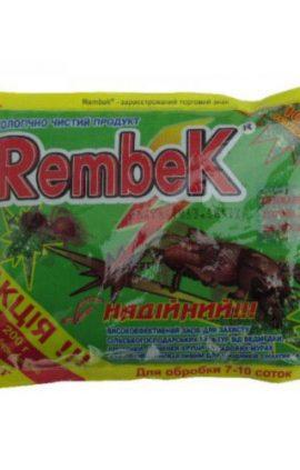 rembek-220gr