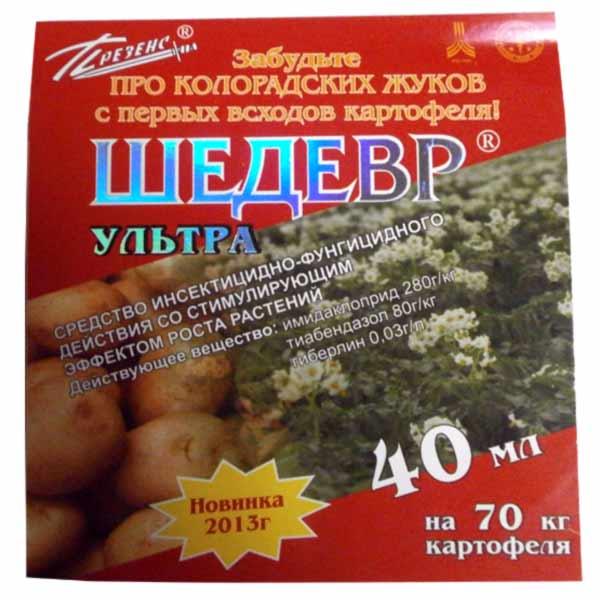 shedevr-shprits-40-ml