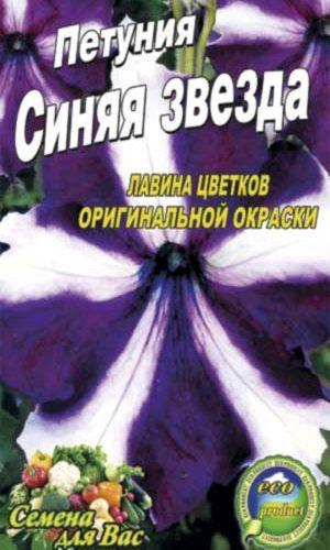 Petunia-sinyaya-zvezda