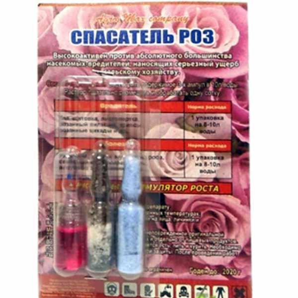 spasatel-roz