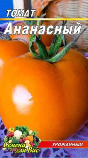 tomato-Ananasnyiy