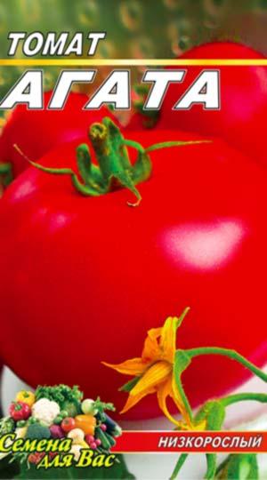 tomato-agata