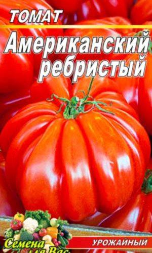 tomato-amerikanskiy-rebristyiy