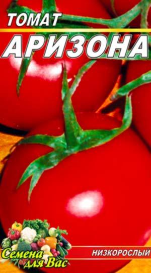 tomato-arizona