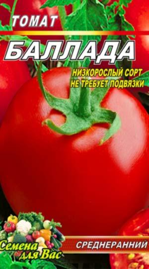 tomato-ballada