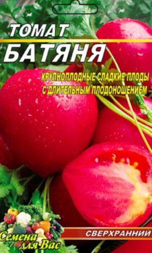 tomato-batyanya
