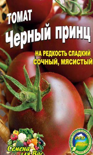 tomato-chernyiy-prints