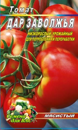 tomato-dar-zavolzhya-semena