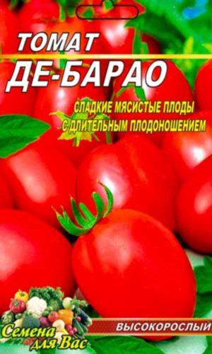 tomatо-de-barao