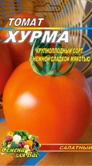 tomato-hurma