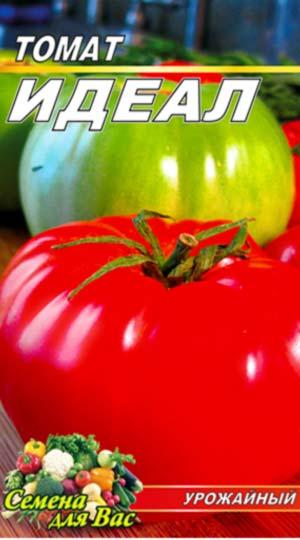 tomato-ideal