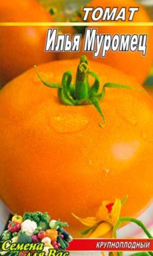 tomato-ilya-muromets
