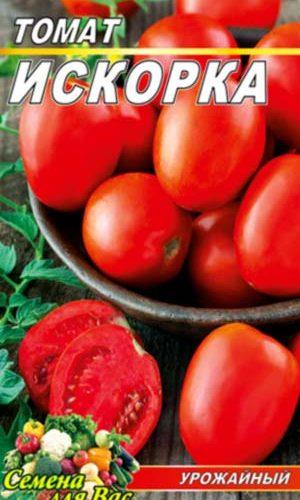 tomato-iskorka
