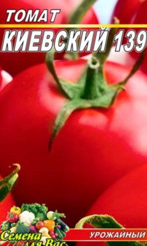 tomato-kievskiy