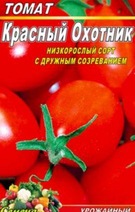 tomato-krasnyiy-ohotnik