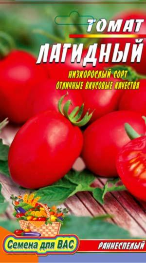 tomato-lagidnyiy
