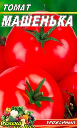 tomato-mashenka