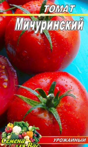 tomato-michurinskiy