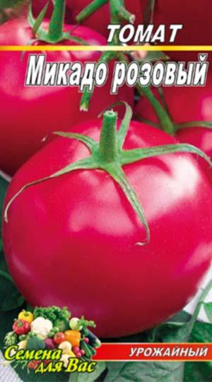 tomato-mikado-rozovyiy