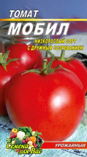 tomato-mobil