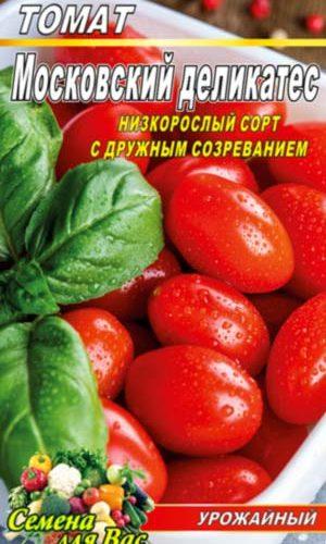 tomato-moskovskiy-delikates